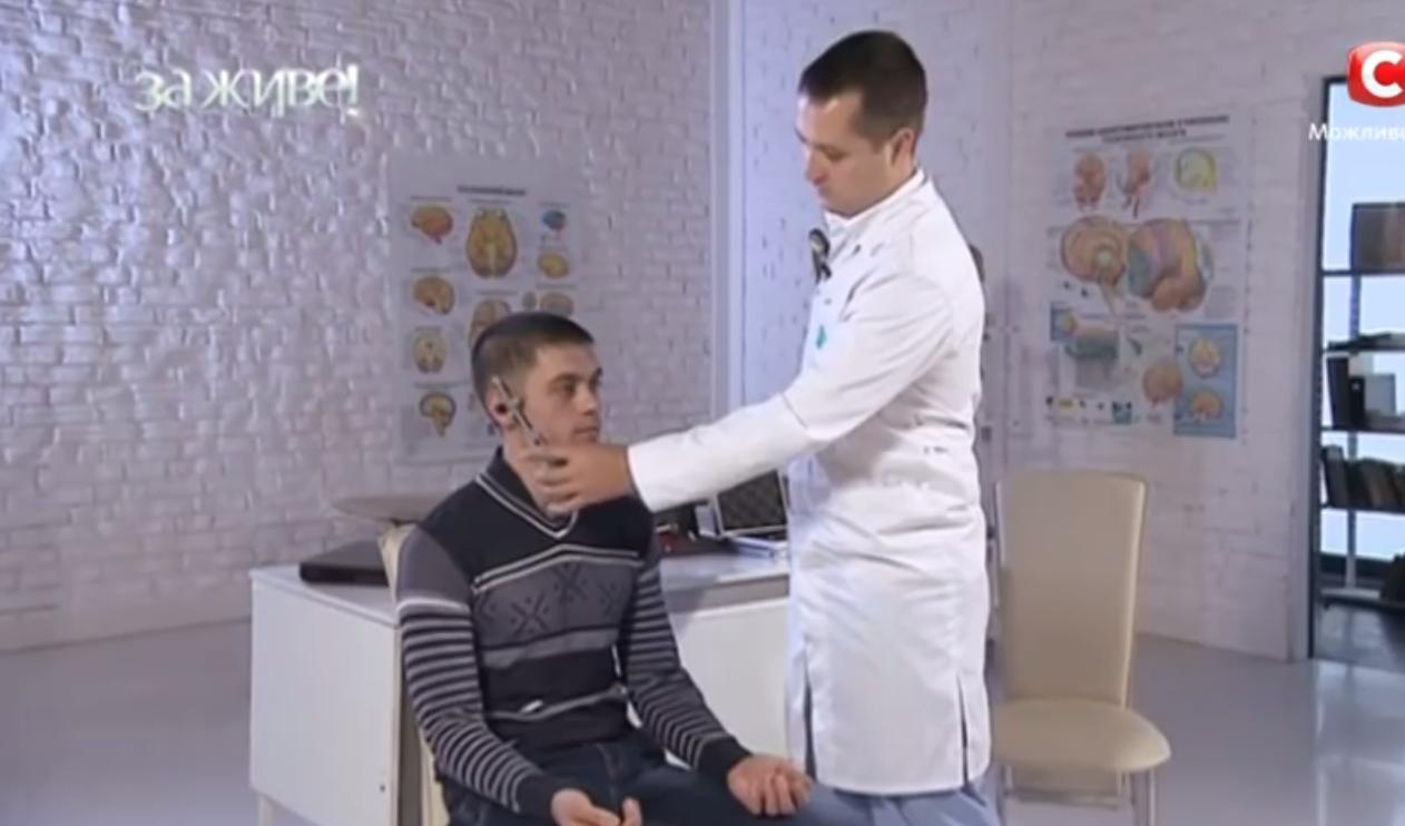 Игнатьев Радион Геннадиевич Невролог в Киеве