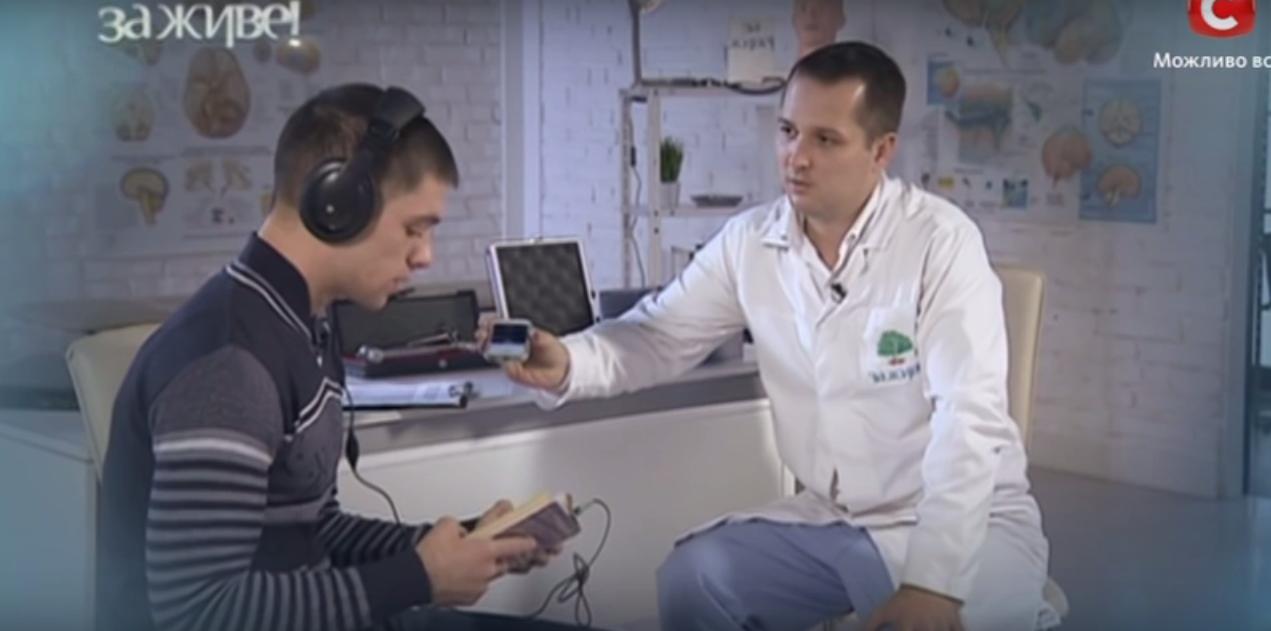 Игнатьев Радоин Геннадиевич Невролог в Киеве
