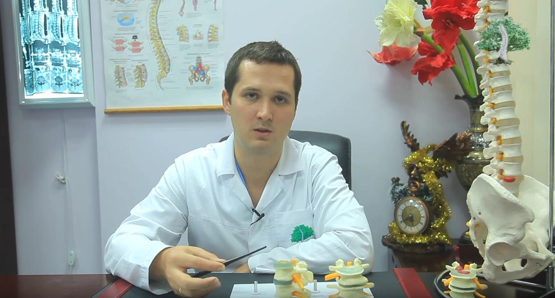 Радион Игнатьев - врач по остеохондрозу