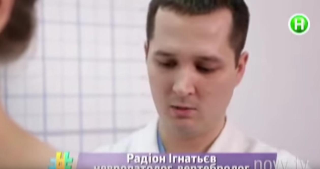 Отзыв Игнатьев Р.Г.